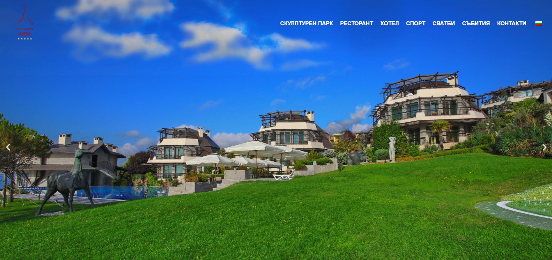 ArtComplexAnel-website-image